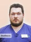 Траков Алексей Владимирович