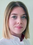 Трифонова Светлана Сергеевна