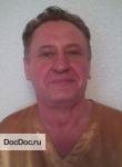 Цыганков Павел Петрович