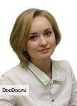 Янгина Анна Александровна