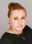 Заикина Елена Сергеевна