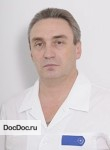 Сазанов Валерий Дмитриевич