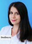 Вяхова Диана Сергеевна