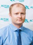 Кузелин Владимир Анатольевич