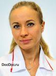 Ерофеева Мария Борисовна