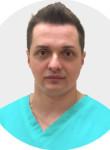 Фесенко Сергей Владимирович