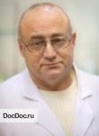 Гельфонд Марк Львович