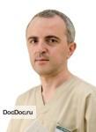 Саркисян Сергей Робертович