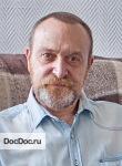 Виткин Михаил Маратович