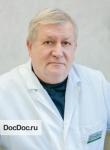 Зейтц Виктор Робертович