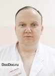 Кауркин Александр Борисович