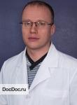 Сизиков Алексей Эдуардович