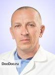 Буднев Сергей Владмирович