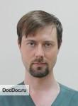 Гаркавцев Александр Владимирович