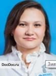 Зиятдинова Элина Азатовна