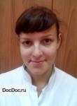 Аверина Екатерина Ивановна