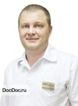 Дразнин Владимир Владимирович