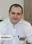 Фоменко Дмитрий Валерьевич
