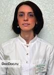 Сундетова Елена Александровна
