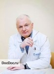 Вильшонков Александр Иванович