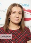 Зангионова Олеся Вячеславовна
