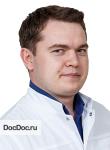 Кондратенко Яков Владимирович