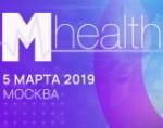 Мобильная медицина и сервисы для медучреждений и пациентов: что обсудят на пятом M-Health Congress