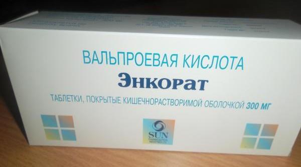 Таблетки Энкорат Вальпроевая кислота