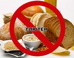Безглютеновая диета может предотвратить развитие нервных болей