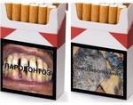 Изображения последствий табакокурения на пачках сигарет помогают курильщикам задуматься о здоровье