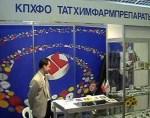 ОАО «Татхимфармпрепараты» совместно с чешской компанией FAVEA запустят производство мазей и гелей