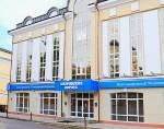 Международная клиника Петровские Ворота открыла Центр лечения боли