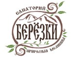 Лечебное голодание по Николаеву в Березках