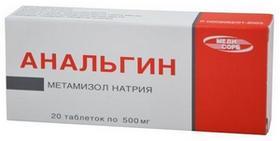 Препарат «Анальгин»
