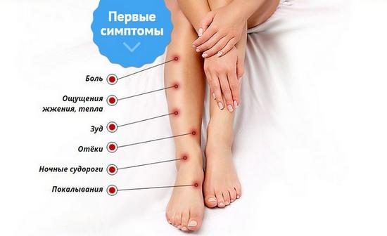 Почему у ребенка ночью болят ножки